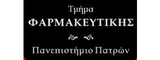 ΦΑΡΜΑΚΕΥΤΙΚΗ ΠΑΤΡΩΝ