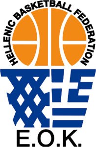 Hellenic_Basketball_Federation_Logo
