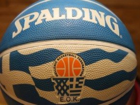 Final four Basket ginaikon